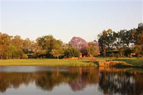 Goodland Fountain - SPID:1022667