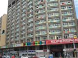 Seaboard Hotel and Holiday Apartments