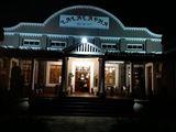 Lalalapha accommodation