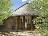 Mopani Rest Camp Kruger National Park SANParks