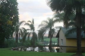 Nabana Lodge Photo