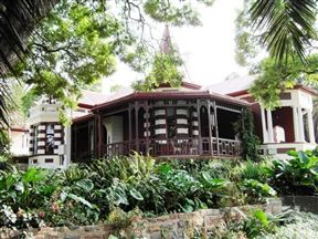 Melvin Residence Guest House Photo
