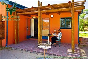 Nossob Rest Camp Kgalagadi Transfrontier Park SANParks