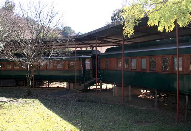 The Pongola Express Camp