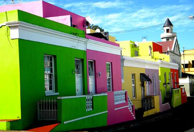 Bo-Kaap Model.PageTitle