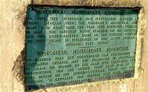 Quaggasfontein Private Game Reserve